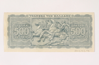 2003.413.73 back German issued Greek currency, 500 million Drachmai note  Click to enlarge