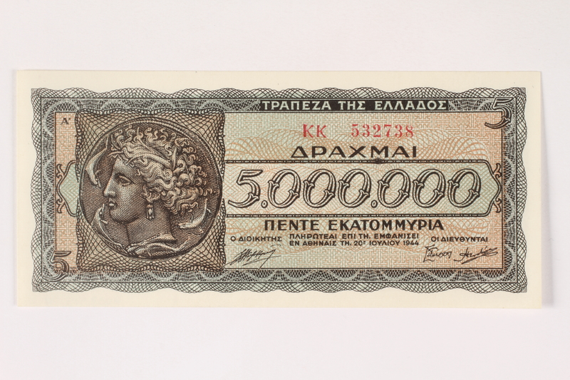 2003.413.74 front German issued Greek currency, 5,000,000 Drachmai note