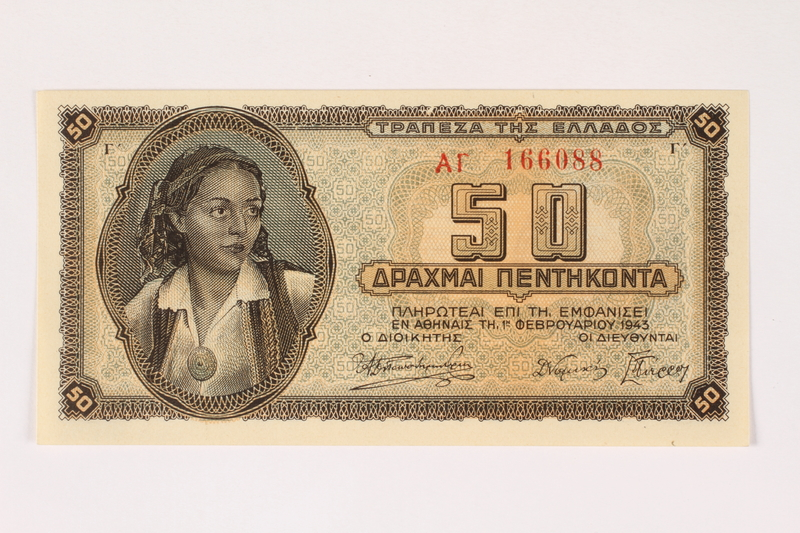 2003.413.76 front German issued Greek currency, 50 Drachmai note