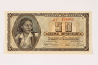 2003.413.76 front German issued Greek currency, 50 Drachmai note  Click to enlarge