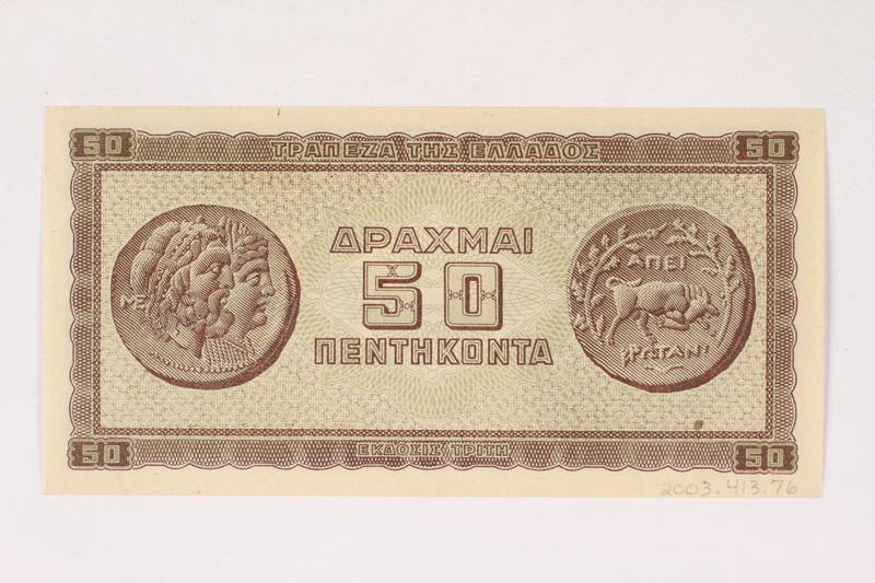 2003.413.76 back German issued Greek currency, 50 Drachmai note