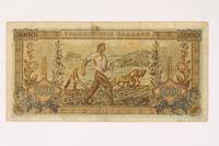 2003.413.77 back German issued Greek currency, 5,000 Drachmai note  Click to enlarge
