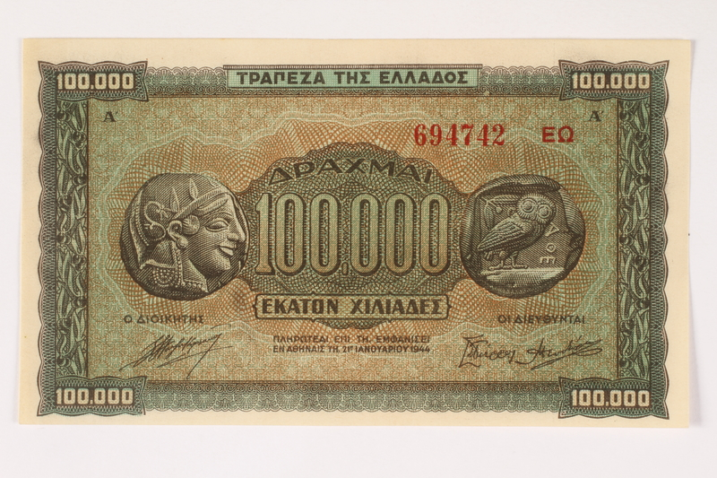 2003.413.78 front German issued Greek currency, 100,000 Drachmai note