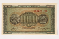 2003.413.78 front German issued Greek currency, 100,000 Drachmai note  Click to enlarge