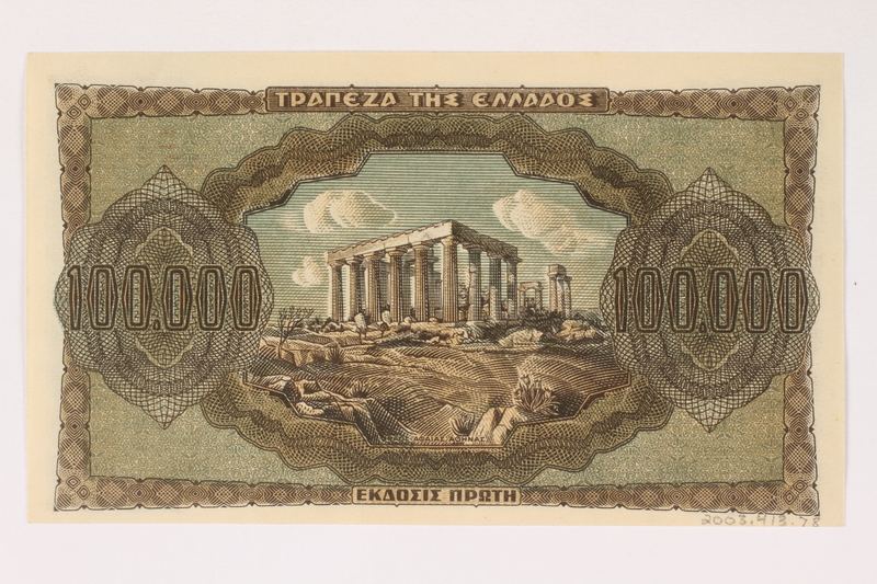 2003.413.78 back German issued Greek currency, 100,000 Drachmai note