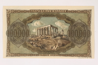 2003.413.78 back German issued Greek currency, 100,000 Drachmai note  Click to enlarge
