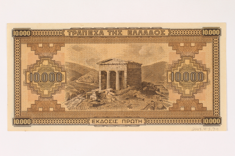 2003.413.79 back German issued Greek currency, 10,000 Drachmai note