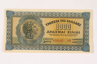 2003.413.80 front German issued Greek currency, 1,000 Drachmai note  Click to enlarge