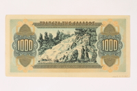2003.413.80 back German issued Greek currency, 1,000 Drachmai note  Click to enlarge