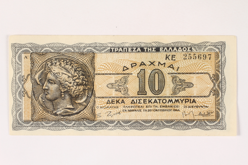 2003.413.81 front German issued Greek currency, 10 billon Drachmai note