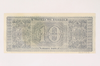 2003.413.81 back German issued Greek currency, 10 billon Drachmai note  Click to enlarge
