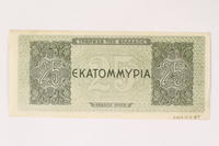 2003.413.83 back German issued Greek currency, 25 million Drachmai note  Click to enlarge