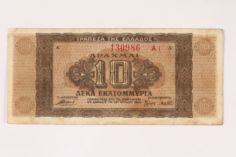 2003.413.84 front German issued Greek currency, 10 million Drachmai note