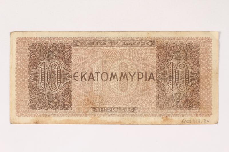 2003.413.84 back German issued Greek currency, 10 million Drachmai note