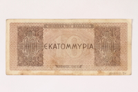 2003.413.84 back German issued Greek currency, 10 million Drachmai note  Click to enlarge