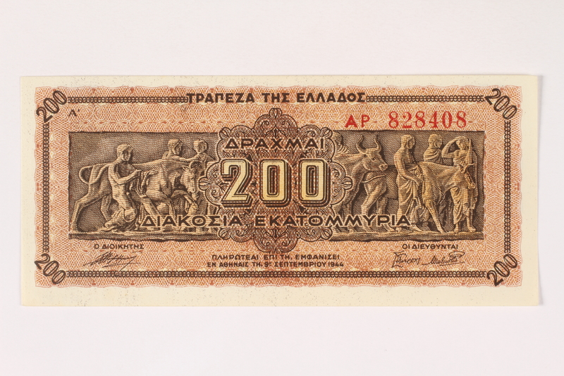 2003.413.85 front German issued Greek currency, 200 million Drachmai note