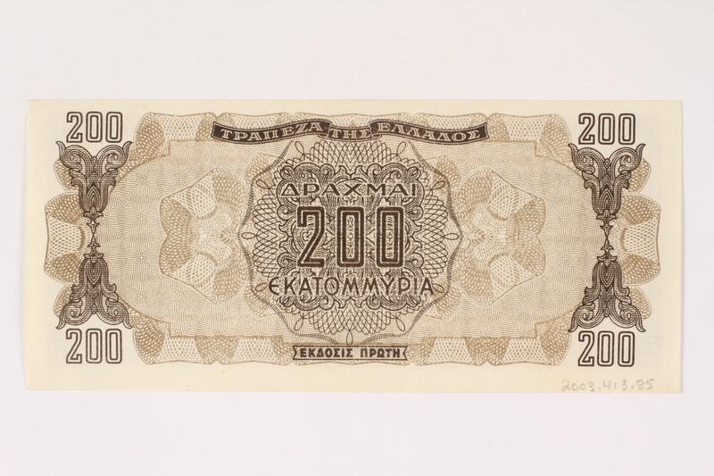 2003.413.85 back German issued Greek currency, 200 million Drachmai note