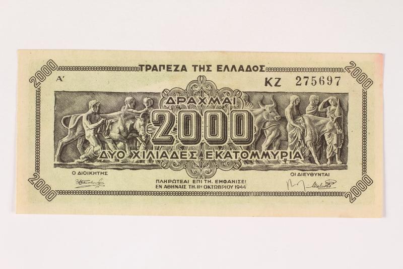 2003.413.86 front German issued Greek currency, 2 billion Drachmai note
