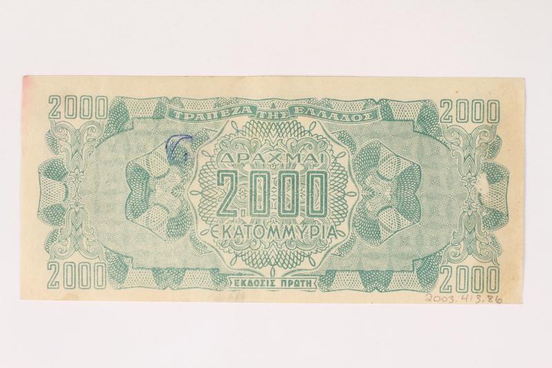 2003.413.86 back German issued Greek currency, 2 billion Drachmai note