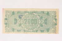 2003.413.86 back German issued Greek currency, 2 billion Drachmai note  Click to enlarge