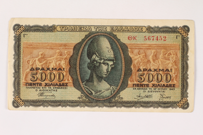 2003.413.87 front German issued Greek currency, 5,000 Drachmai note