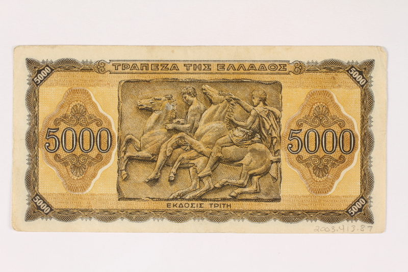 2003.413.87 back German issued Greek currency, 5,000 Drachmai note