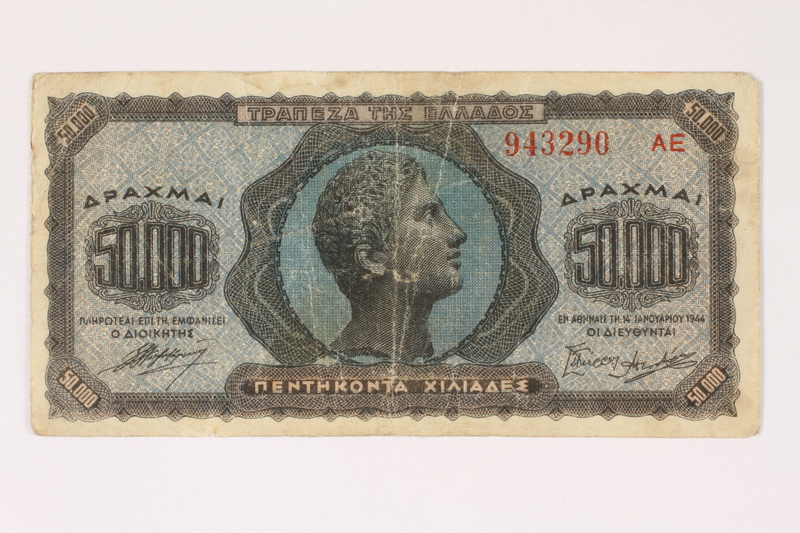 2003.413.88 front German issued Greek currency, 50,000 Drachmai note