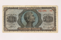 2003.413.88 front German issued Greek currency, 50,000 Drachmai note  Click to enlarge