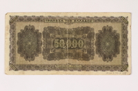 2003.413.88 back German issued Greek currency, 50,000 Drachmai note  Click to enlarge
