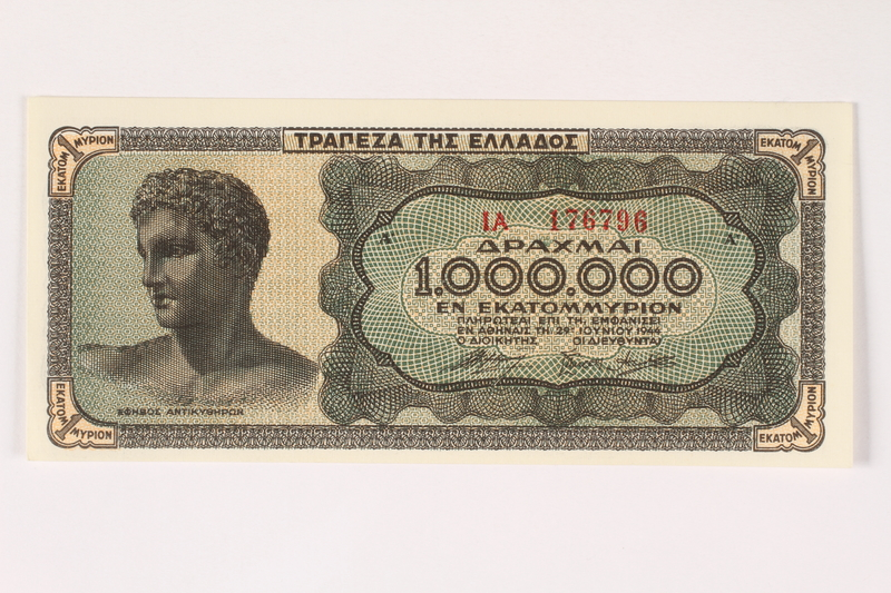2003.413.89 front German issued Greek currency, 1,000,000 Drachmai note