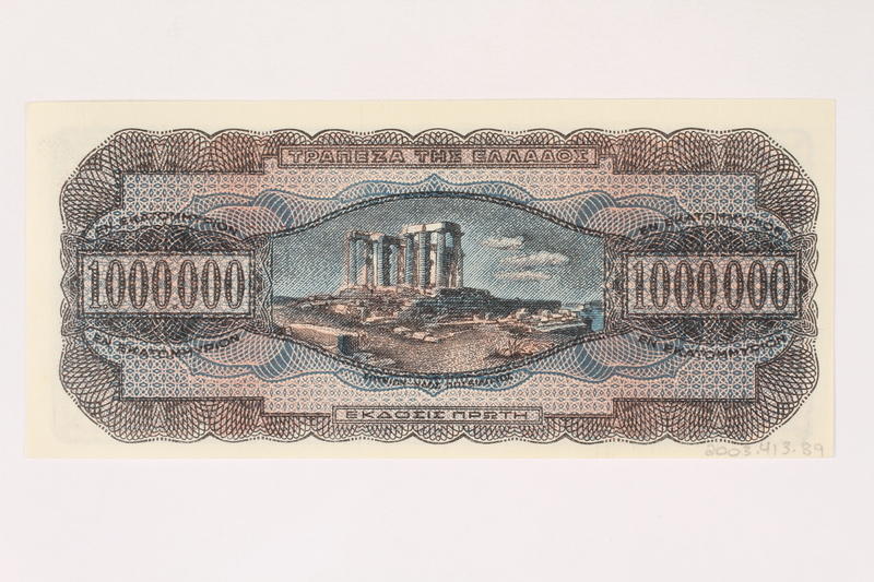 2003.413.89 back German issued Greek currency, 1,000,000 Drachmai note