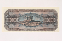 2003.413.89 back German issued Greek currency, 1,000,000 Drachmai note  Click to enlarge