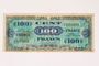 Allied Military currency for France, 100 franc note