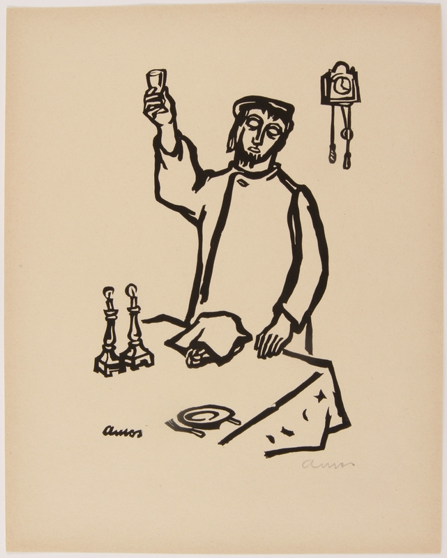2015.309.2 1 from a series of 14 wartime prints by a Hungarian Jewish artist honoring the Jewish holidays