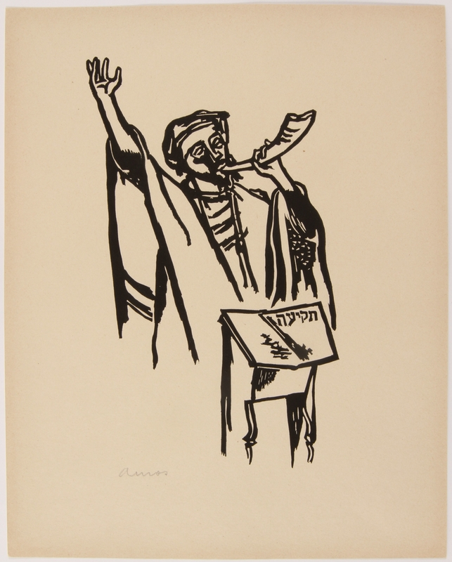 2015.309.5 front 1 from a series of 14 wartime prints by a Hungarian Jewish artist honoring the Jewish holidays