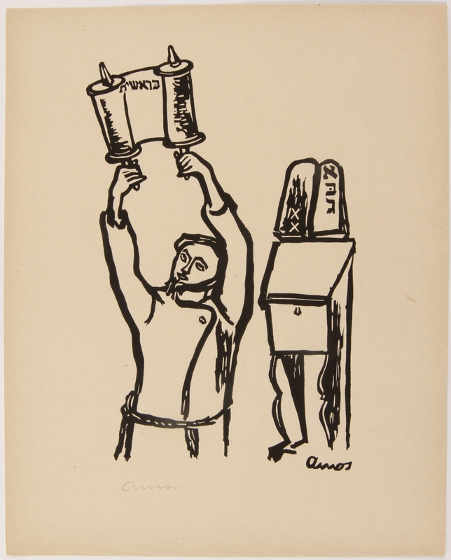 2015.309.13 1 from a series of 14 wartime prints by a Hungarian Jewish artist honoring the Jewish holidays