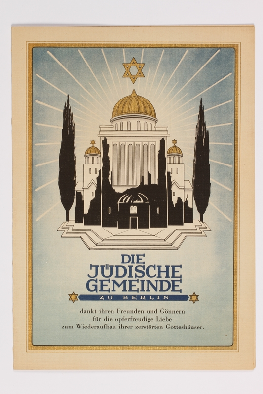 1994.A.0076.2 front Souvenir booklet of 10 stamps for Berlin synagogues destroyed during Kristallnacht