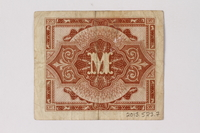 2013.523.7 back Allied Military Authority currency, 1 mark, for use in Germany, acquired by a German Jewish survivor  Click to enlarge