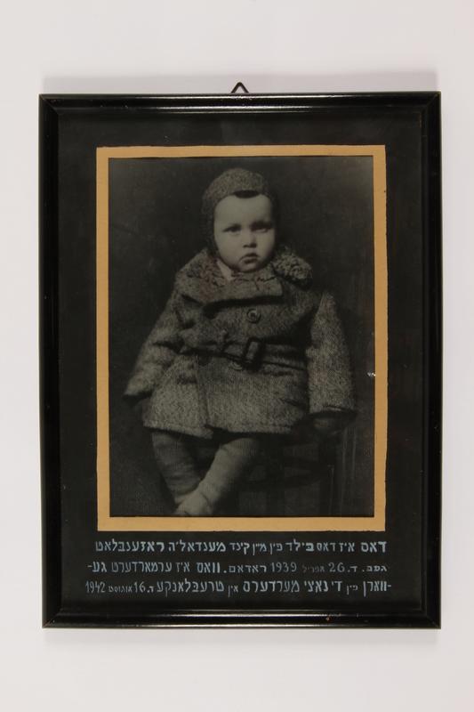 1990.139.25 front Framed photograph of Izy Rosenblat's son, Max Rosenblat