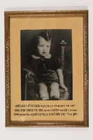 1990.139.26 front Framed photograph of Izy Rosenblat's son, Max Rosenblat  Click to enlarge