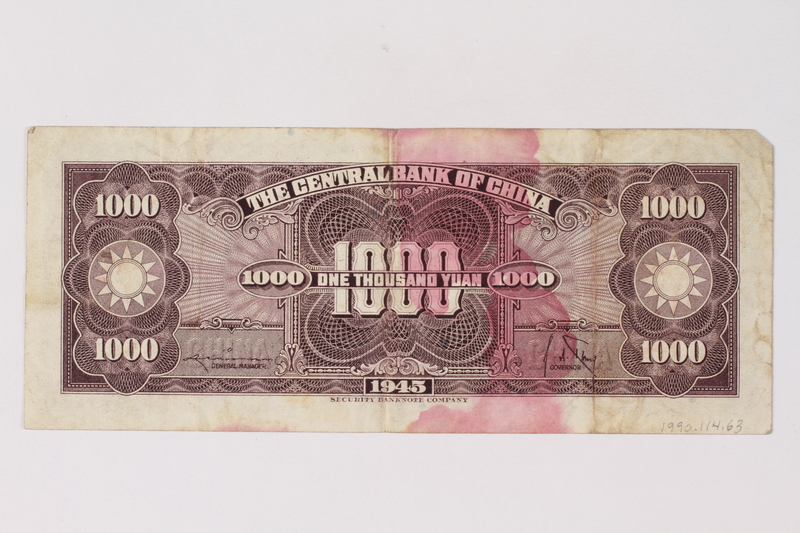 1990.114.63 back Central Bank of China, 1000 yuan note, acquired by a German Jewish refugee