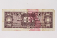 1990.114.63 back Central Bank of China, 1000 yuan note, acquired by a German Jewish refugee  Click to enlarge