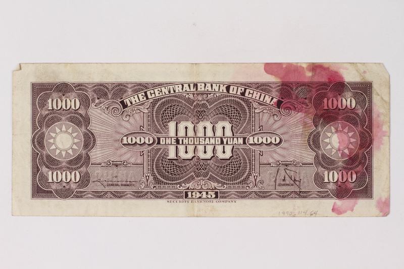 1990.114.64 back Central Bank of China, 1000 yuan note, acquired by a German Jewish refugee