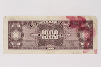 1990.114.64 back Central Bank of China, 1000 yuan note, acquired by a German Jewish refugee  Click to enlarge