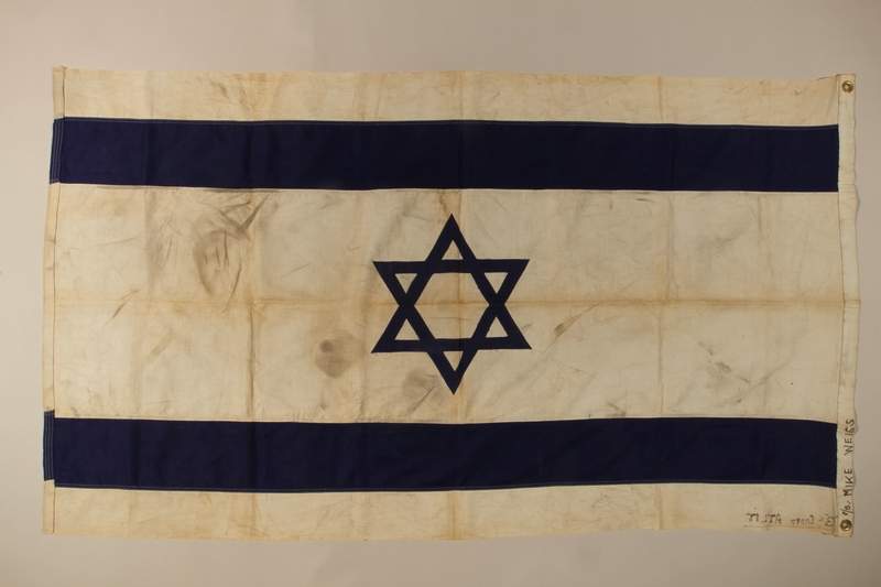 2016.1.1 back Blue and white Zionist flag with a Star of David from the ship Exodus 1947