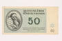 Theresienstadt ghetto-labor camp scrip, 50 kronen, owned by a former Czech Jewish inmate