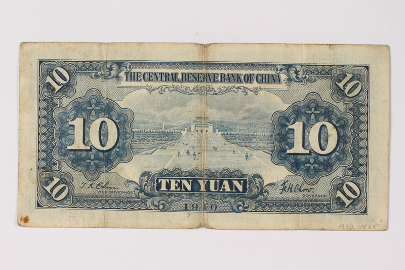 1990.114.65 back Central Reserve Bank of China, 10 yuan note, acquired by a German Jewish refugee