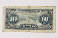 1990.114.65 back Central Reserve Bank of China, 10 yuan note, acquired by a German Jewish refugee  Click to enlarge