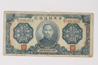 1990.114.66 front Central Reserve Bank of China, 10 yuan note, acquired by a German Jewish refugee  Click to enlarge
