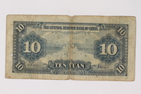 1990.114.66 back Central Reserve Bank of China, 10 yuan note, acquired by a German Jewish refugee  Click to enlarge